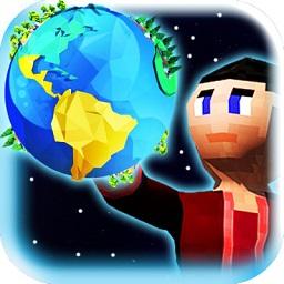 我的迷你地球v3.3.2 安卓版
