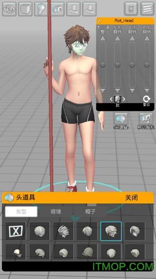 easy poser中文版