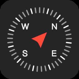 指南针app极速版