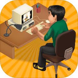 游戏开发大享无限金币版