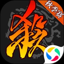 三国杀秋季赛版本v3.7.8 安卓版