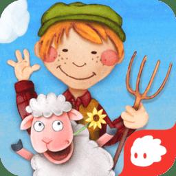 袖珍农场v1.0.0 安卓版