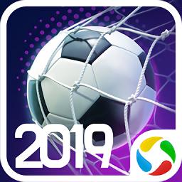�艋霉谲�足球2019最新版