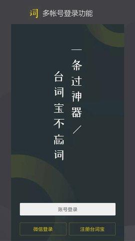 �_�~�� v2.1.10 安卓版 0