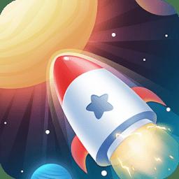 放置火箭太空大��