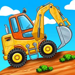 儿童挖掘机游戏