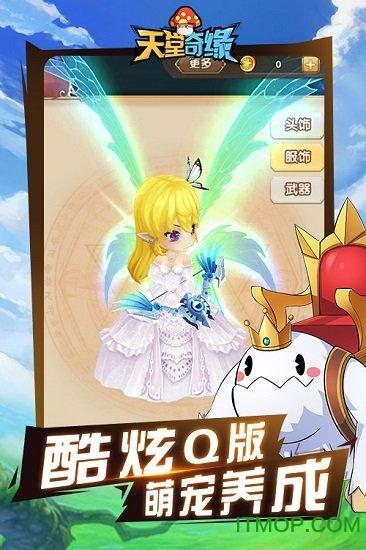 天堂奇�之彩虹物�Z官方版