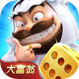 地产大富翁手机中文版v5.0.1 安卓版