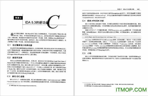 ida pro权威指南PDF中文完整版  0