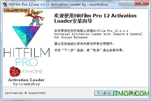 HitFilm Pro破解版