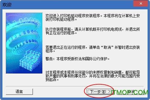 佳能PIXMA iP5000打印机驱动 免费版 0