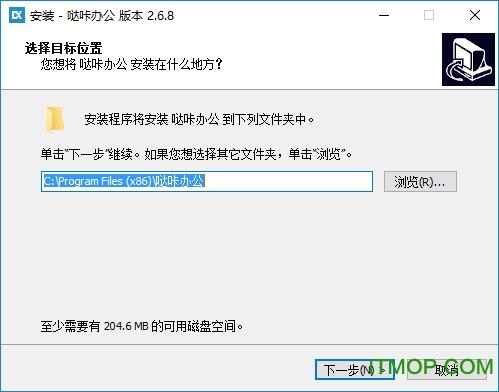 �}咔�k公��X版 v2.6.8 官方版 0