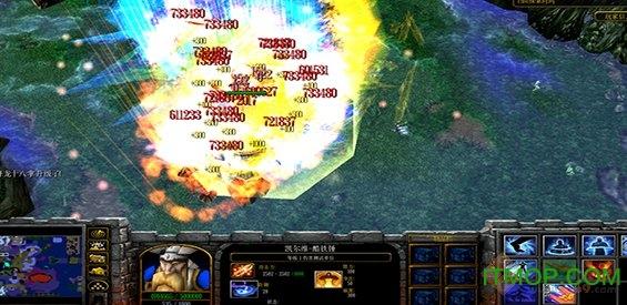 魔兽地图新江湖物语v1.0正式版 中文版 0