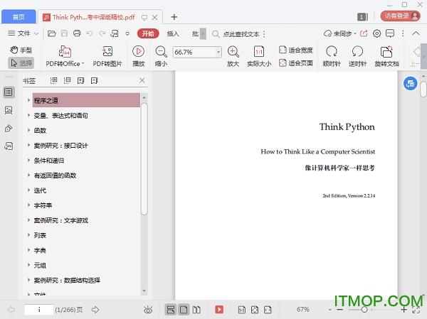 Think Python 2ed中译版精校pdf 完整免费版 0