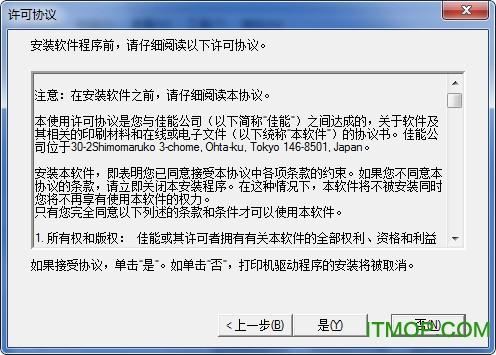 PIXMA ip4500��映绦�