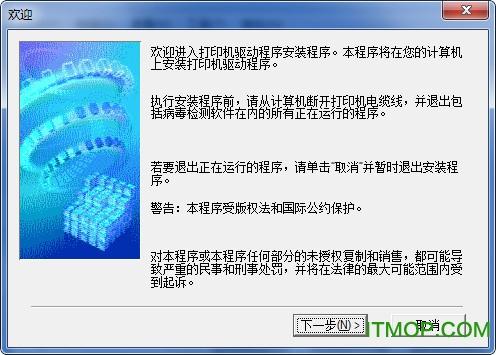 佳能ip4500打印�C���
