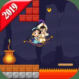 王子新的冒险2019v1.0.0 安卓版