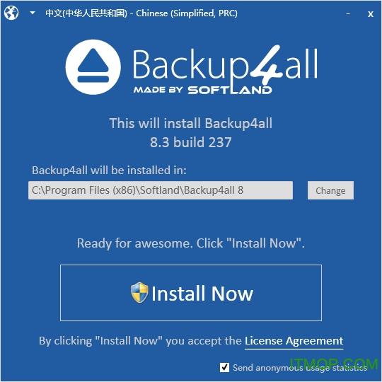 Backup4all(文件自动备份工具) v8.3.237.0 免费安装版 0