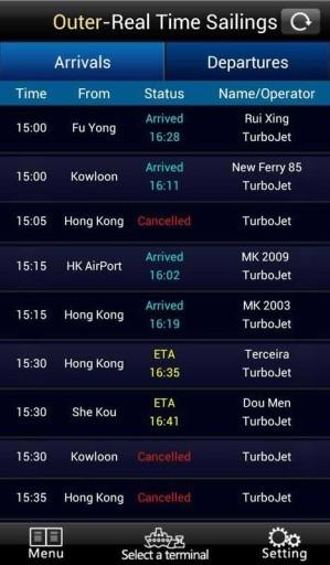 澳门海上航班官方客户端(Macao Sailings) v2.0.5 安卓版 1