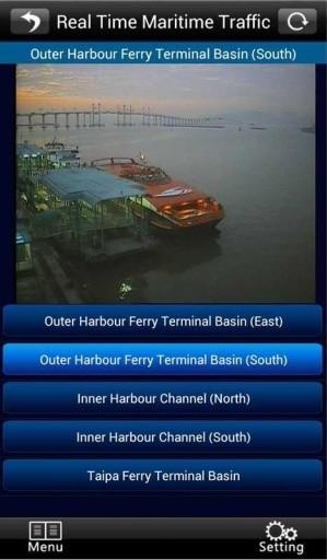 澳门海上航班手机版下载