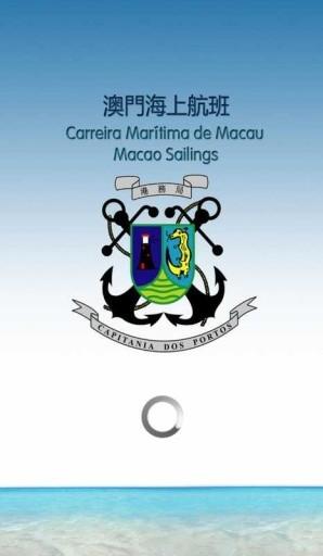 澳门海上航班官方客户端(Macao Sailings) v2.0.5 安卓版 3