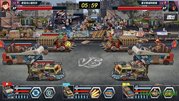 末世战车游戏 v1.0 安卓版 3