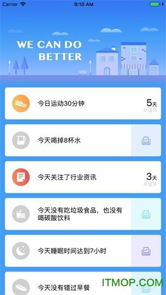 快乐使命app下载