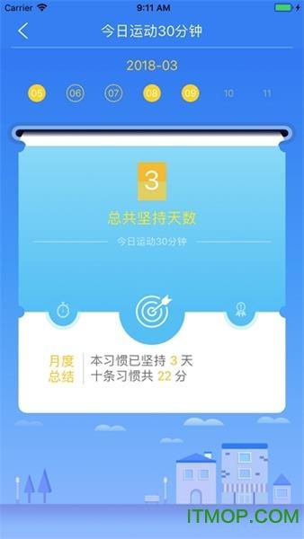 快乐使命 v1.0.2 安卓版 2