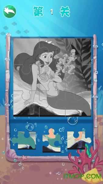 美人鱼公主拼图 v1.3.6 安卓版 3