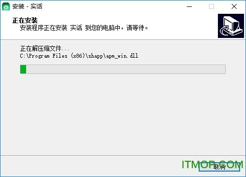 实话电脑版 v2.0.9.5 官方版 0