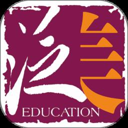 Weply大黑商城