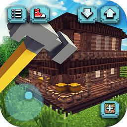 建筑屋子设计游戏