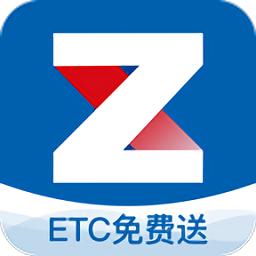 浙易行ETC