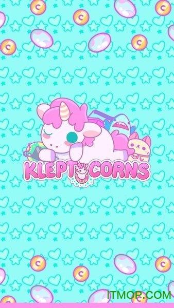KleptoCorns小偷独角兽 v1.0.7 安卓版 1