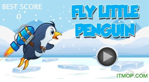 飞行小企鹅游戏百家乐