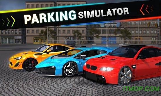 真实街区停车模拟器 v1.0.2 安卓版 0
