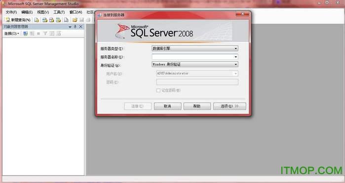 sql2008 sp2补丁