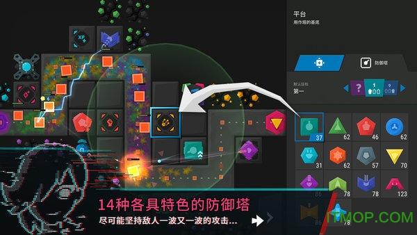 塔防模拟器 v1.6.0155 安卓版 0