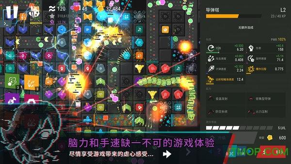 塔防模拟器 v1.6.0155 安卓版 4