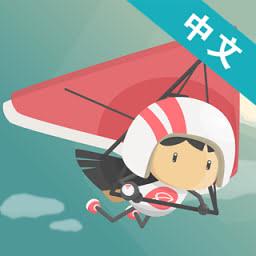 飞向天空中文版