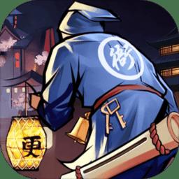 武林英雄传铁血武林重制版