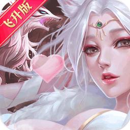 剑舞倩女情缘v1.8 安卓版