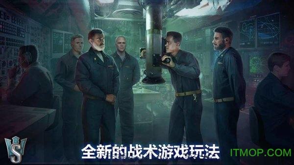 潜艇世界海军射击3D v2.0 安卓版 1