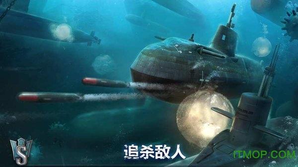 潜艇世界海军射击3D v2.0 安卓版 0