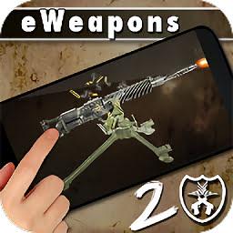 eweapons