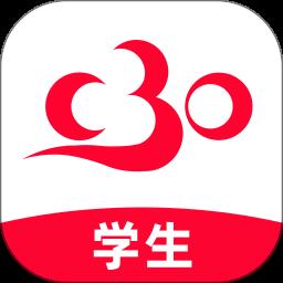 C30学生app