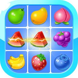 水果连连看游戏