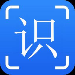 识译宝v2.0 安卓版