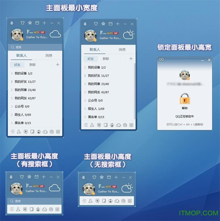 腾讯qq绿化清爽版 v9.2.2.26569 特别版 0