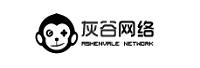 杭州灰谷网络科技有限公司
